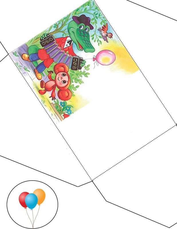 конверт с днем рождения распечатать картинки любительниц