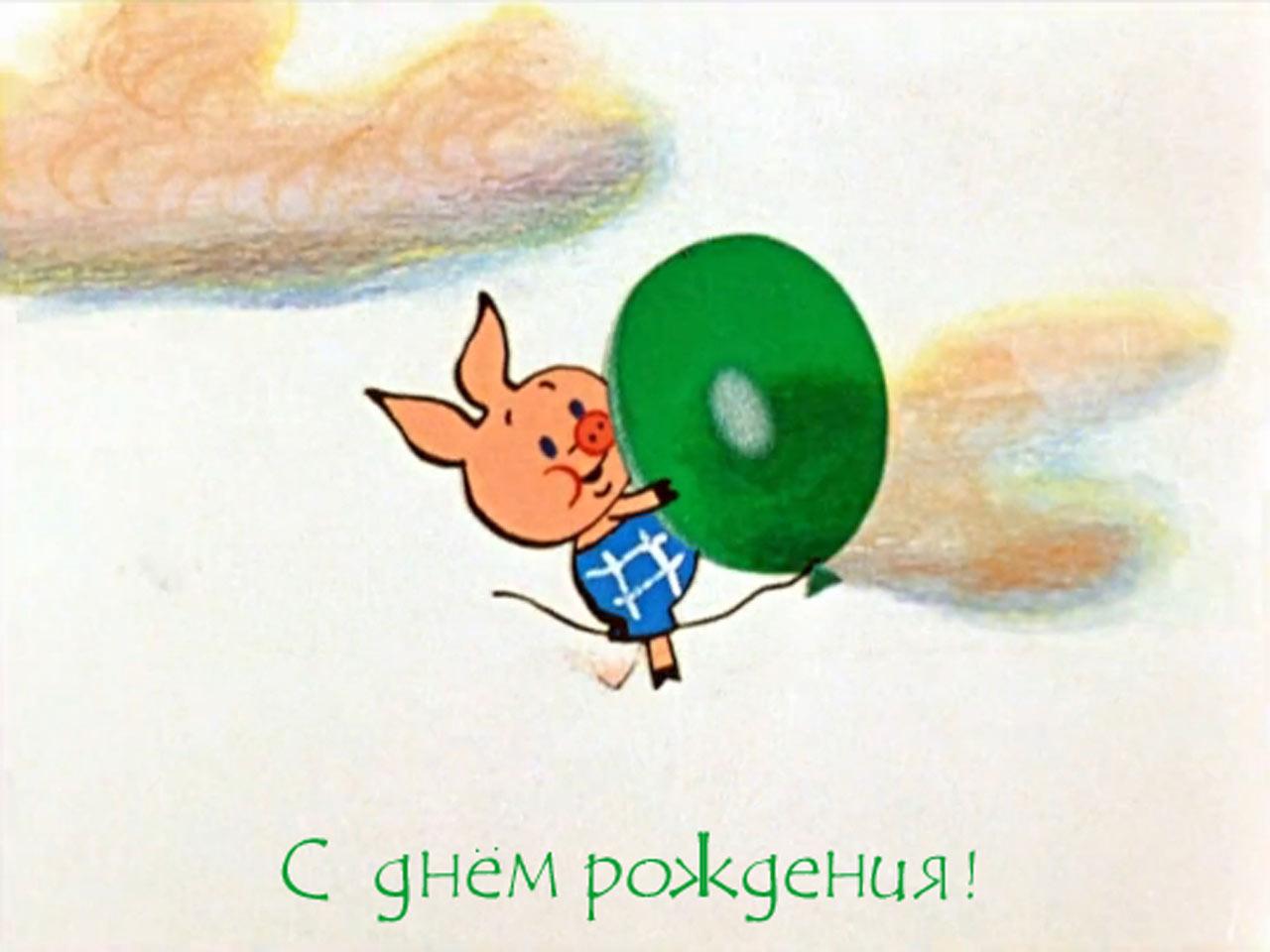 пятачок с шариком картинка результаты поиска скачать